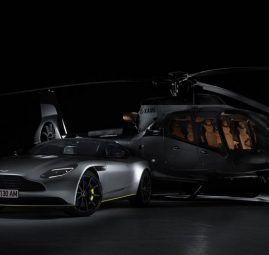 Helicopter for sale ACH130 Aston Martin Edition